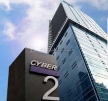 Gedung Cyber 2 Tower Kuningan